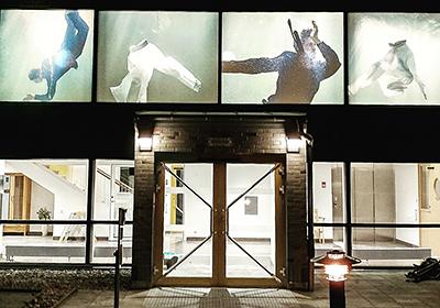 Maria Friberg - Commission Hammarbygården