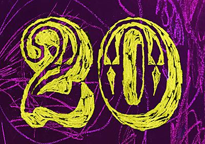 Passagen 20 år